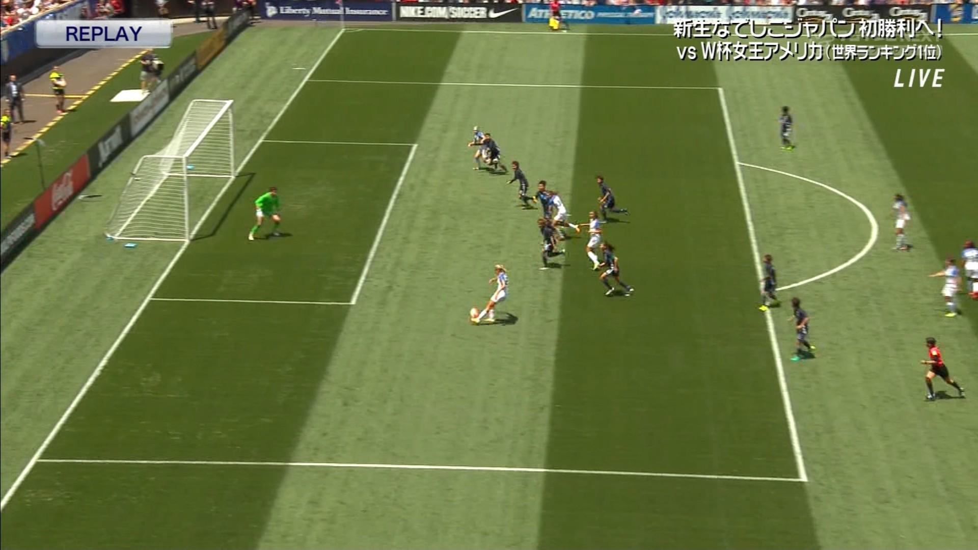 JJ was offside on the goal