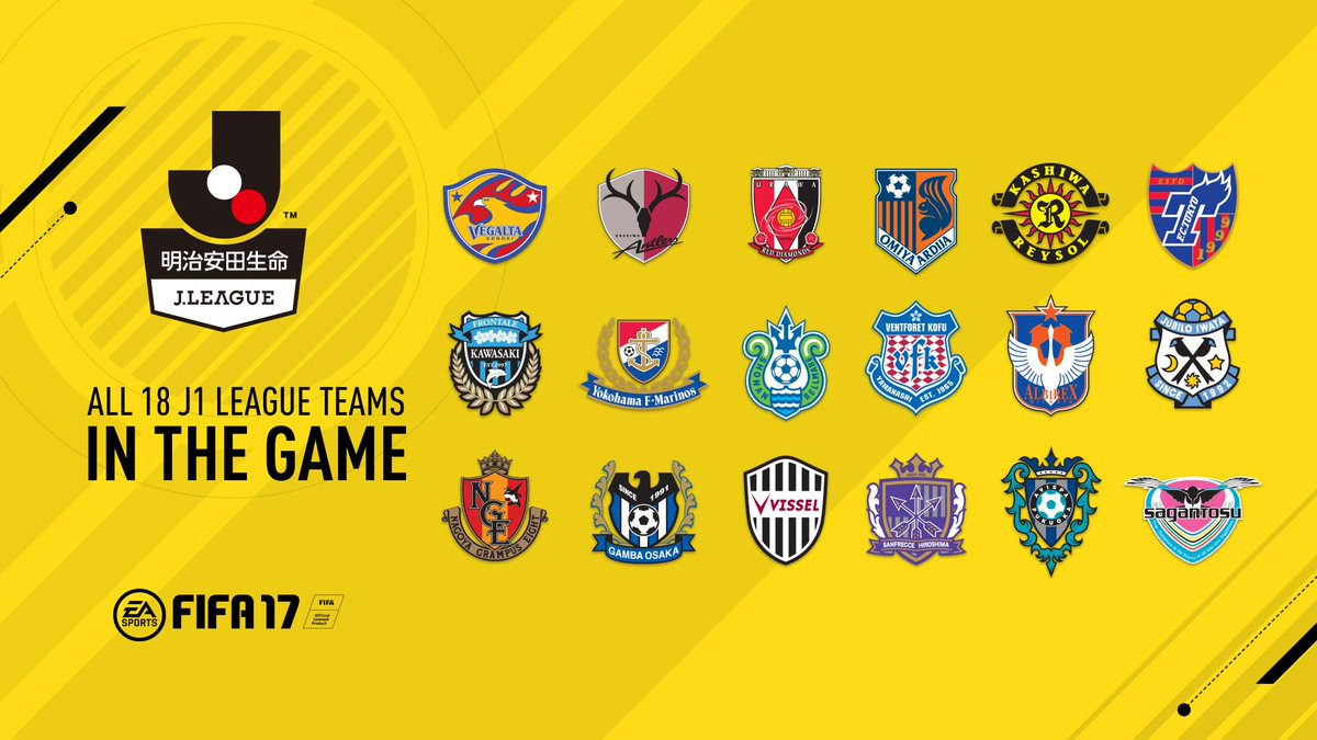 The @J_League is in FIFA17! Feat authentic logos, kits and rosters for all 18 clubs