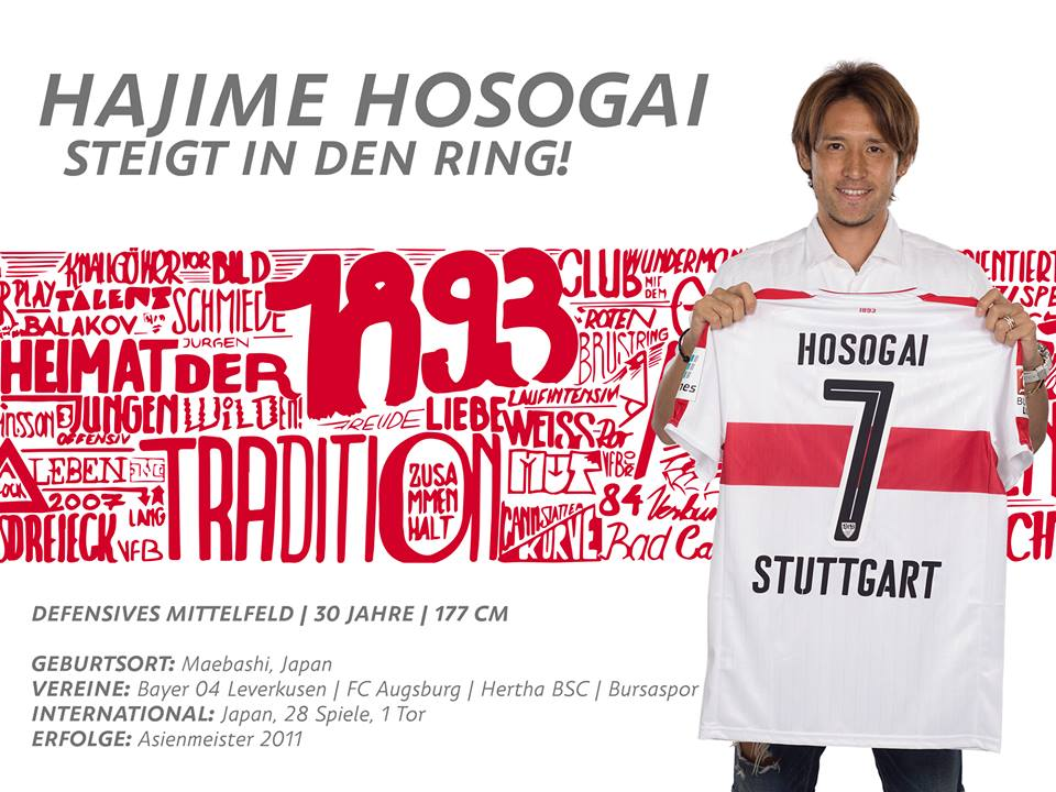 A VfB welcome message from Hajime Hosogai