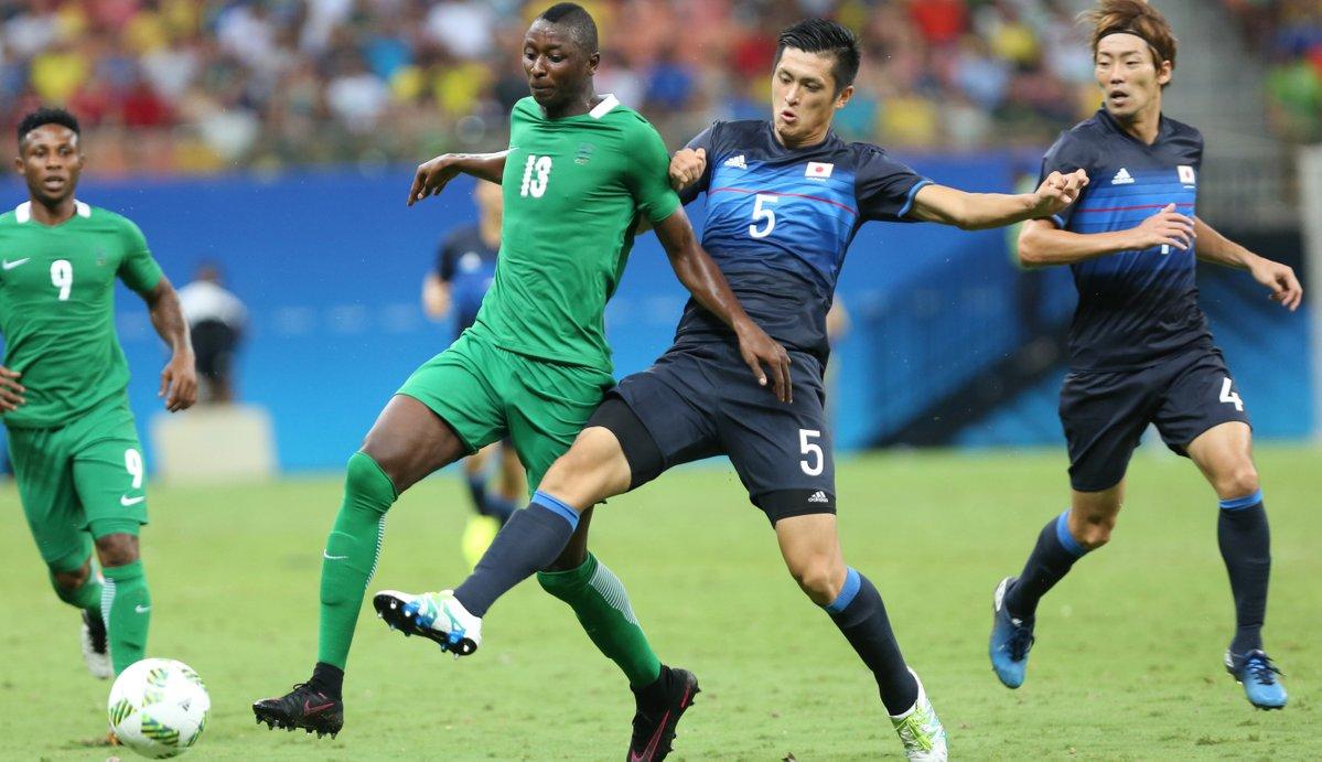 Nigeria U23 5-4 Japan U23
