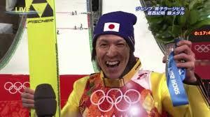 Noriaki Kasai ski jumping