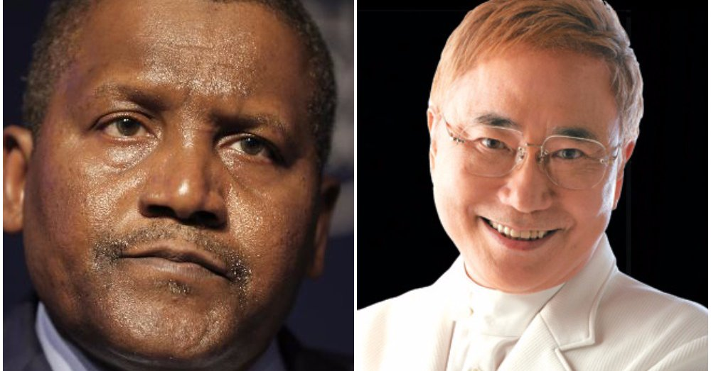 Dangote, others missing as Japanese billionaire offers broke Nigeria mega-money rewards