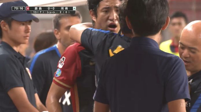Mu Kanazaki left out of the national team after throwing a tantrum ishii