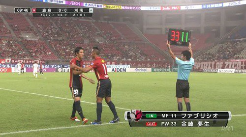 Mu Kanazaki left out of the national team after throwing a tantrum