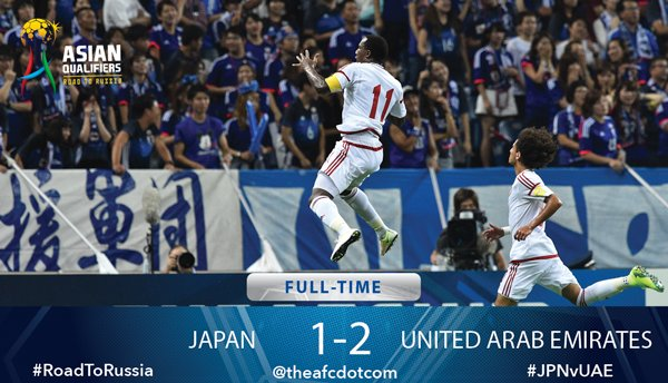@uaefa_ae record an incredible 2-1 win over @jfa_samuraiblue!