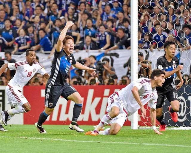 asano goal disallowed uae