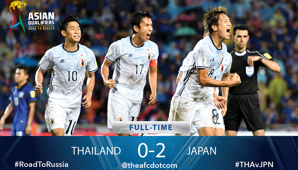 Japan finally get a win in the final round of FIFA World Cup qualifiers but its another painful defeat for Thailand