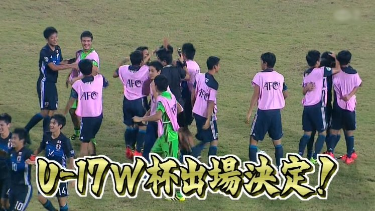 Japan thru to FIFAU17WorldCupIndia 2017 after beating #UAE 1-0 in Quarterfinal