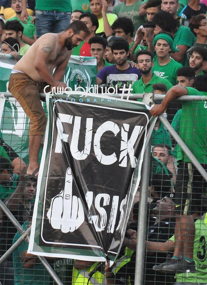 Al-Shurta fans send their message to Daesh