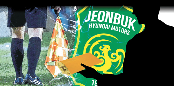 Jeonbuk Hyundai Motors is being scrutinized by both prosecutors and fans
