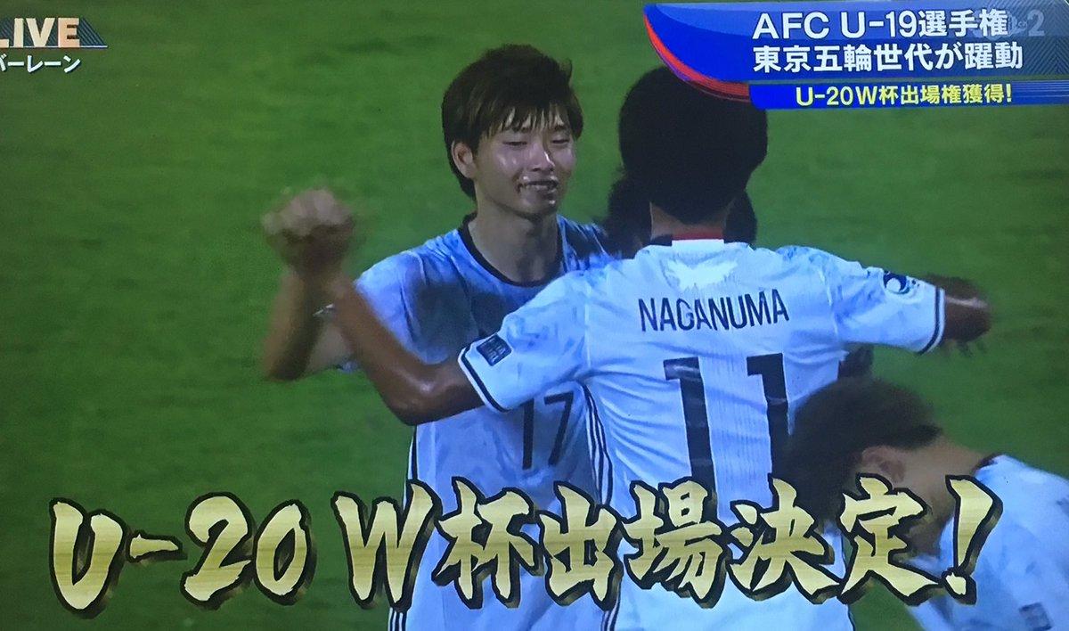 【海外の反応】「日本強すぎる」U19日本代表、10年ぶりにU20W杯出場権獲得!タジキスタンに4...