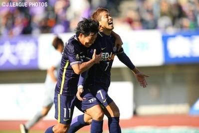 Koji Morisaki goal