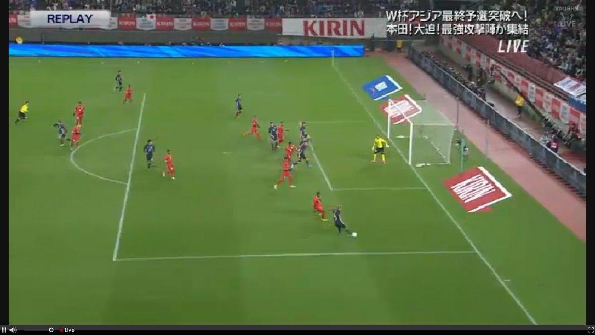 Osako headed home a Honda cross, but ruled out for offside