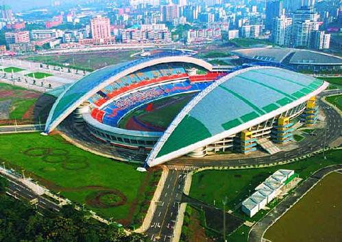 chongqing_olympic_sports_center_1.jpg