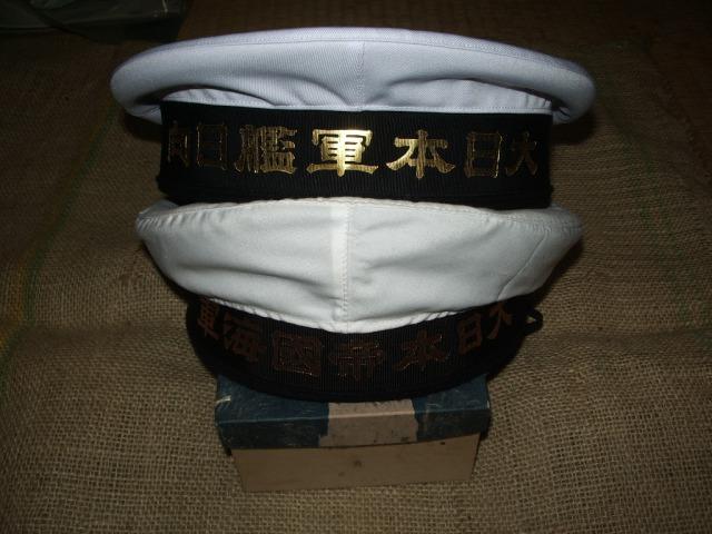 高田水兵帽04