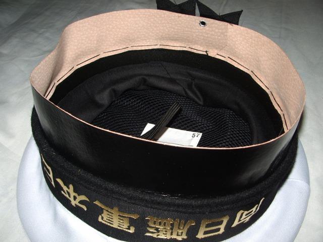 高田水兵帽10