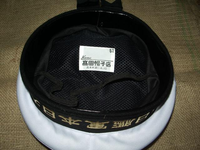 高田水兵帽06