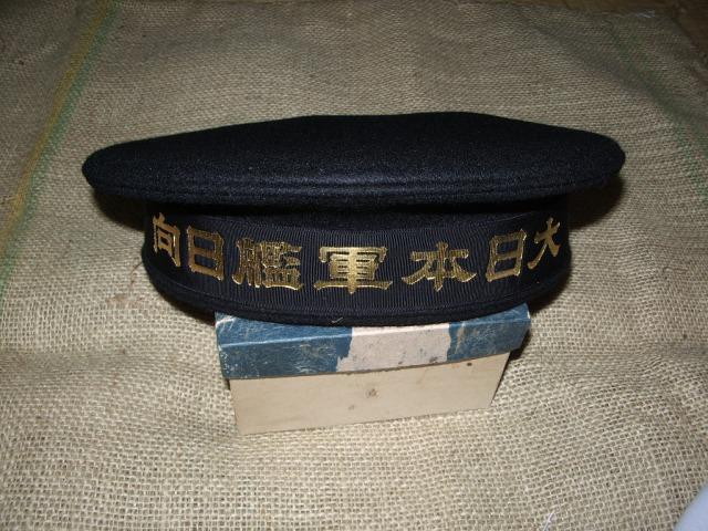 高田水兵帽08