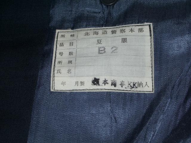 s43夏上衣09