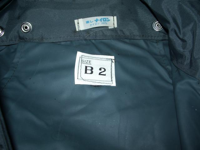 s31雨衣07