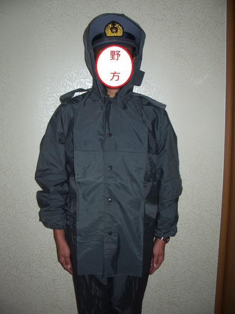 s31雨衣25