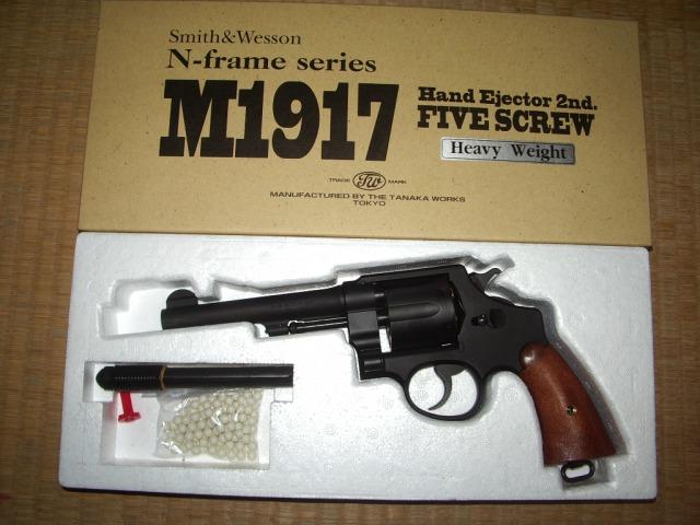 SWM191702.jpg