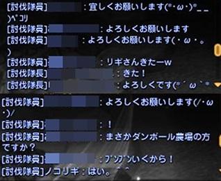 20140727_003.jpg