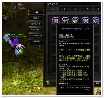 20140727_005.jpg
