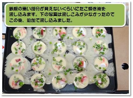 20160501_005.jpg