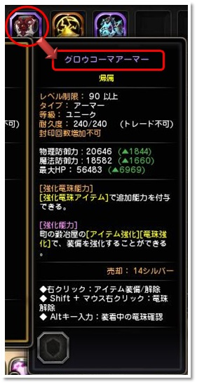 20160509_002.jpg