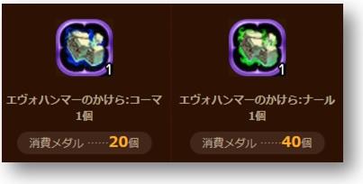 20160529_001.jpg