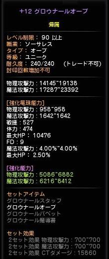 20160601_004.jpg