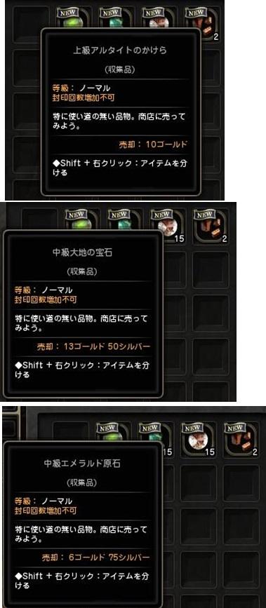20160625_009.jpg