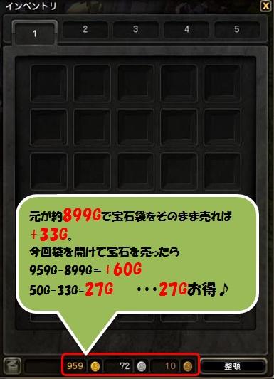 20160625_010.jpg