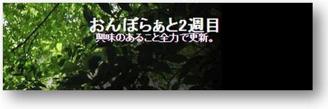 20160704_001.jpg