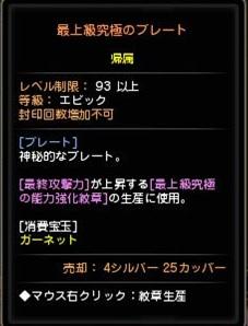 20160807_006.jpg