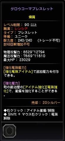 20160823_004.jpg