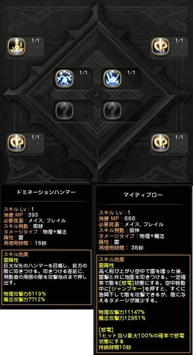 20160925_001.jpg