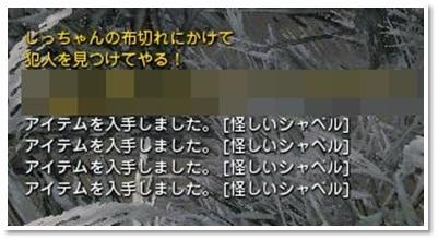 20161113_004.jpg