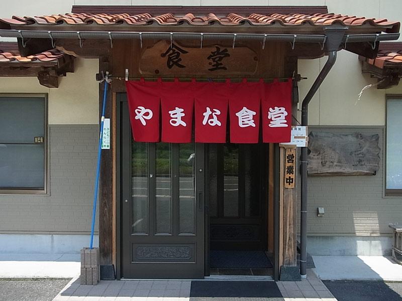 01yama20160626.jpg