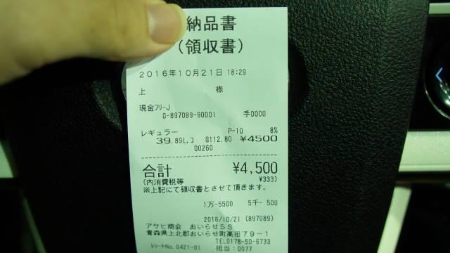 DSC00551.jpg