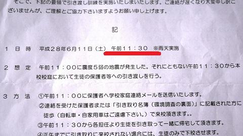 P1170491 - コピー