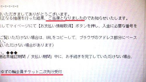 P1170875 - コピー