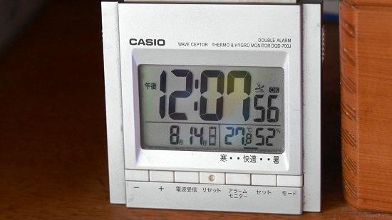 P1180088 - コピー
