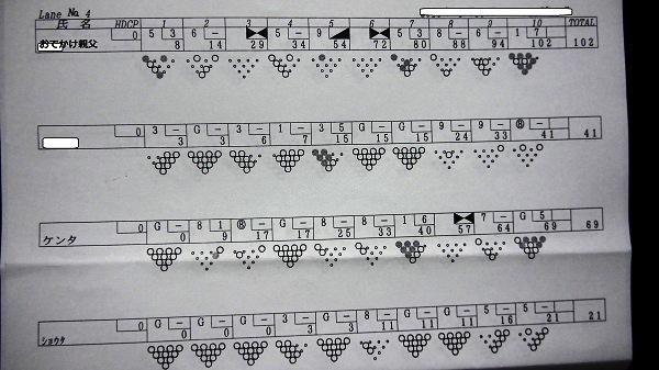 P1180122 - コピー