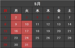 JPG2015年5月カレンダー