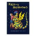ISBN483400049_00.jpg