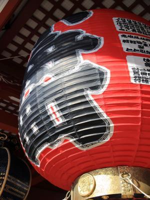 tokio32_convert_20160414184838.jpg