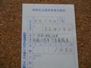 DSCN0862.jpg
