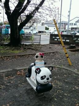 おばぶもスプリング遊具パンダ